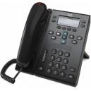 Cisco Unified IP Phone 6945, Charcoal, Standard Handset
